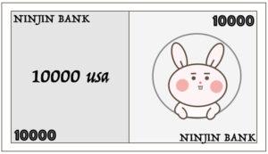 世界中の通貨(お金)にも価値がある-うさたんZ