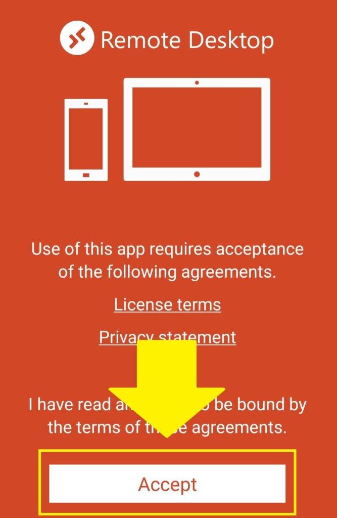 マイクロソフトリモートデスクトップ(スマホ・タブレットから接続)ライセンス・プライバシーに同意をする画像